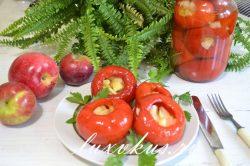 Гогошары в маринаде фаршированные яблоками