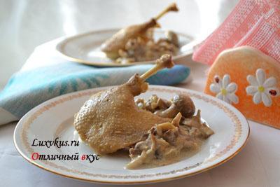 утка в сливочно-грибном соусе