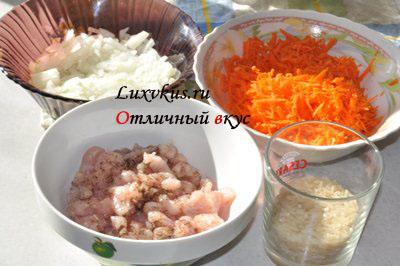 Овощи для кабачков