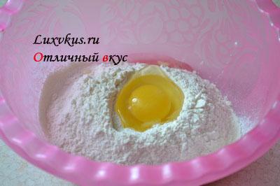 Тесто на яйцах