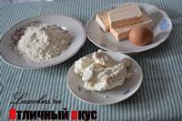 Ингредиенты творожного печенья