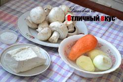 продукты для сырного супа