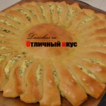 Дрожжевой пирог ромашка
