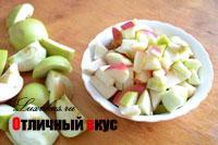 Яблоки нарезанные