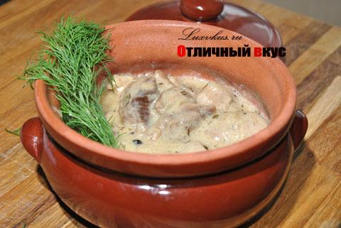 Бефстрогонов из свинины со сметаной