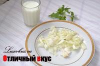 Лук для салат из свеклы