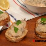 Паштет из фасоли с грибами для бутербродов