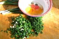 яйцо с зеленью