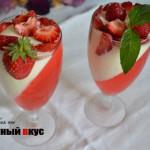клубничный десерт- желе