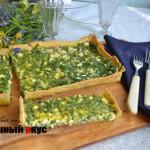 Пирог тарт с зеленым луком