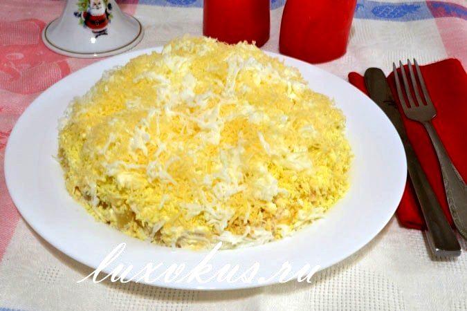 салат Нежность с курицей и ананасом