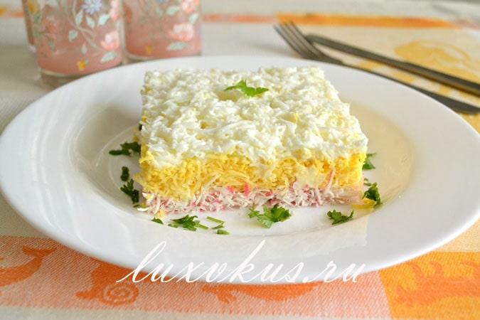 Крабовый салат Нежность