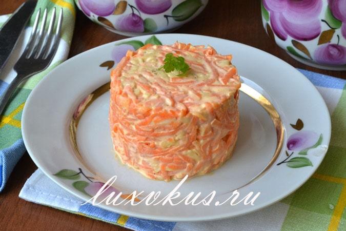 12-Салат рыжик с морковью