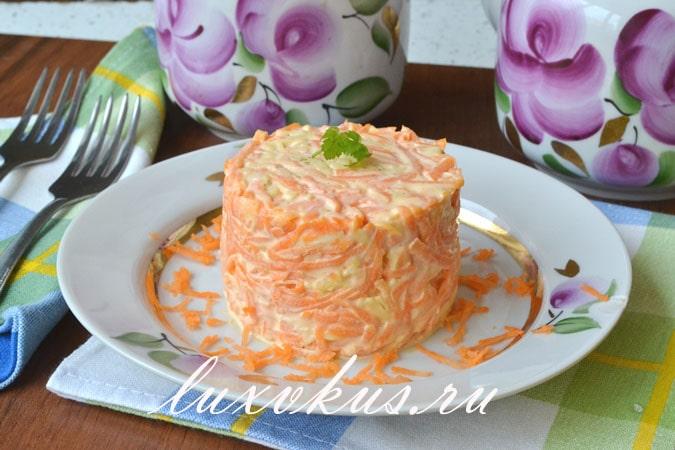 Салат рыжик с морковью