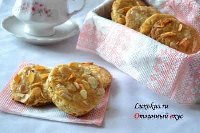 Ароматный песочные печенья с миндалем