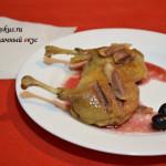 Утка в винно- медовом соусе