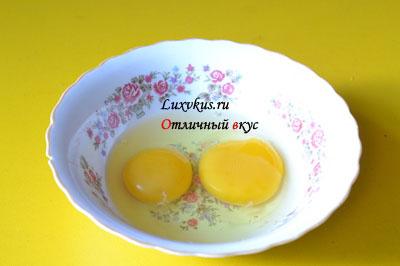 Яйца для омлета