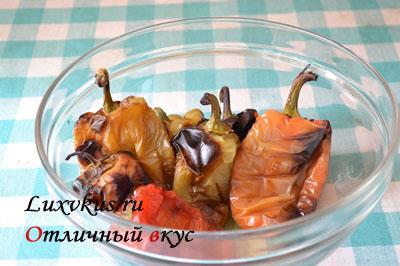 Перец печенный