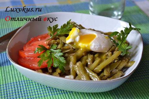 Фото блюда стручковой фасоли