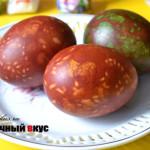 Яйца крашенные у луковой шелухе