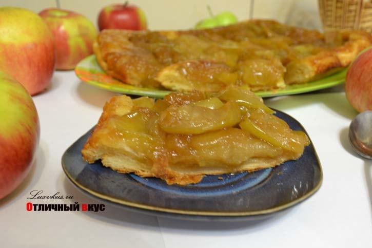 Яблочный пирог перевертыш