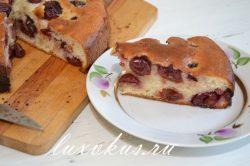 Пирог на кефире в вишнями