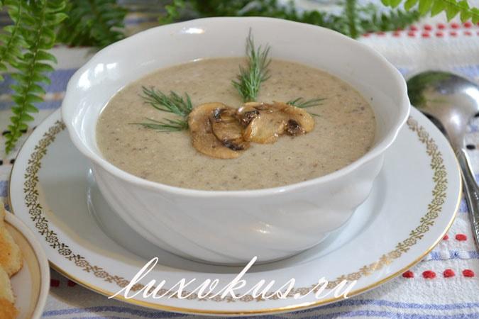 Крем суп с грибами и сливками
