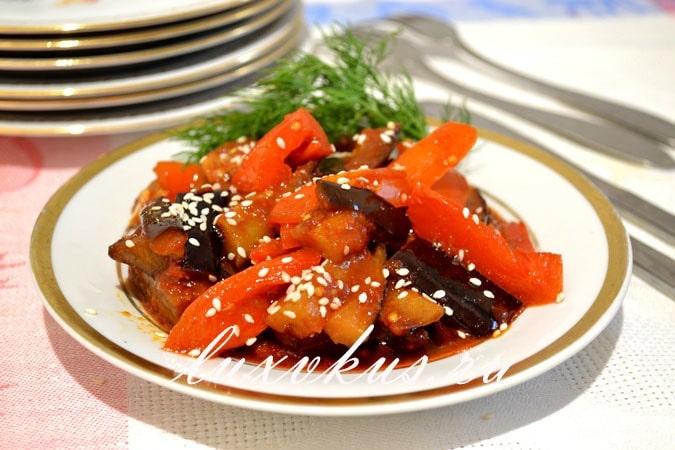 Баклажаны с овощами в кисло-сладком соусе